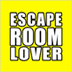 Escape Room Lover